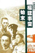 湖北人民出版社