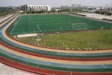 学院田径场
