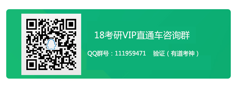 VIP咨询.png