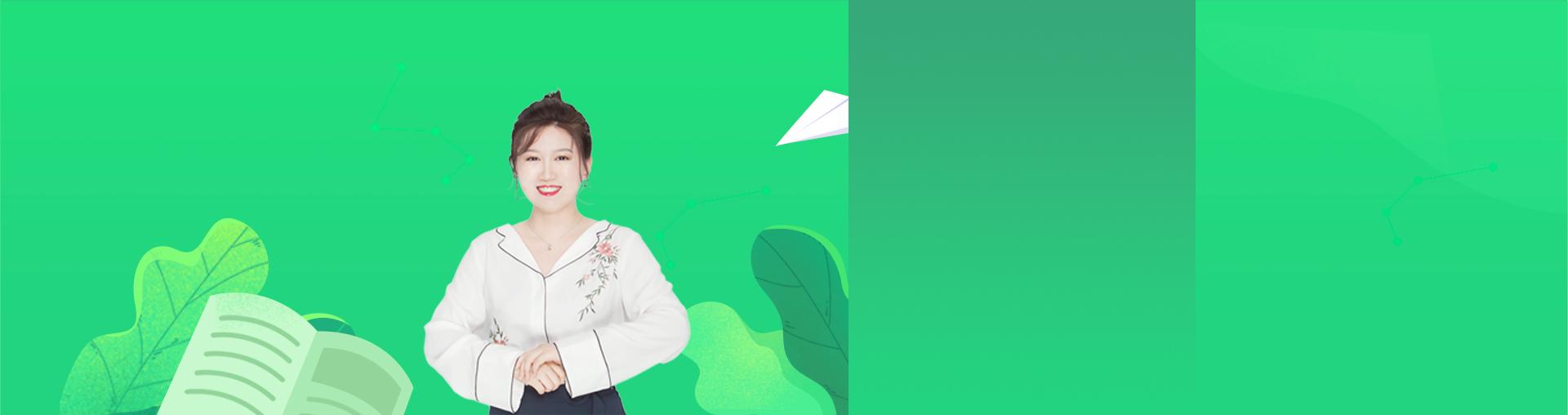 【听课有礼】【1-2年级】小班互动看图写话领跑体验课(12.06 19:00)