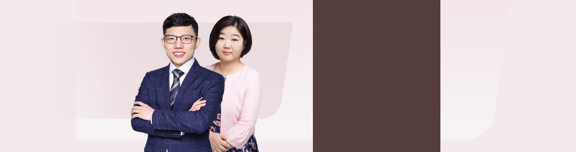 【国庆开课】高三语文+英语